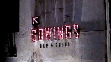 Gowings Bar & Grill Entrant